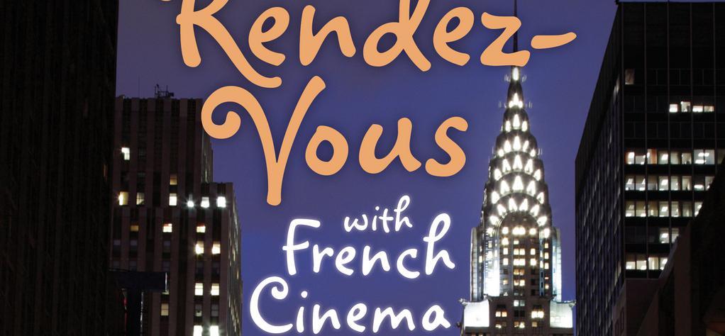 第18回 Rendez-vous with French Cinema in New York