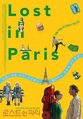 Lost in Paris - Poster - South Korea