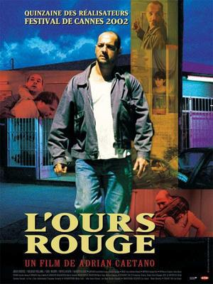 L' Ours rouge / 仮題 赤い熊