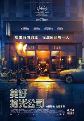 La Belle Époque - Taiwan