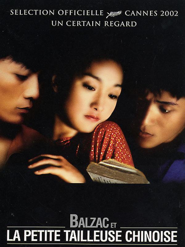 Tianlu Chen