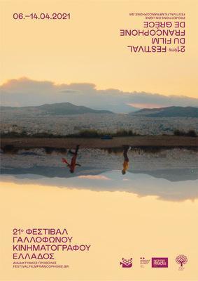 Festival du Film Francophone de Grèce  - 2021