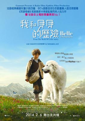 Belle and Sébastien - Poster - Hong Kong