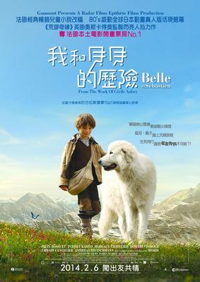 Belle et Sébastien - Poster - Hong Kong