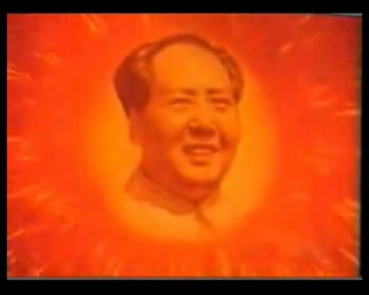 China, I Love You (Chine, je t'aime)