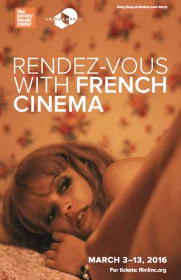 ニューヨーク ランデブー・今日のフランス映画 - 2016