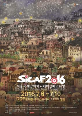 Sicaf - 2016