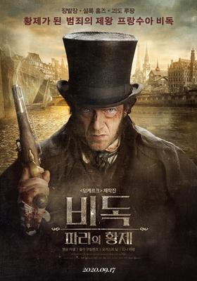 The Emperor of Paris - Republic of Korea