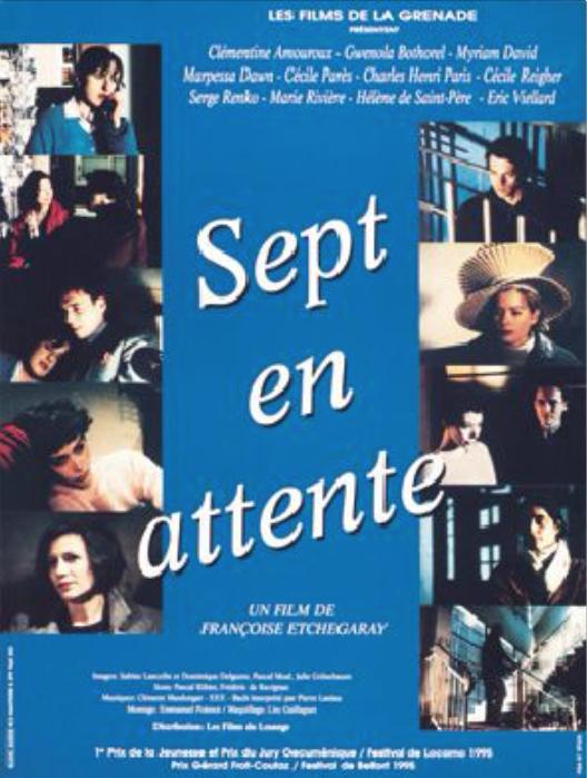 Locarno International Film Festival - 1995