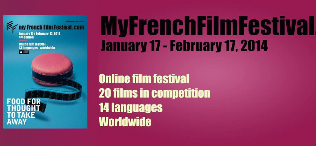マイ・フレンチ・フィルム・フェスティバル2014 : 作品予告