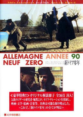 Allemagne, Année 90 neuf zéro - Poster DVD Japon