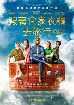 The Extraordinary Journey of the Fakir - Poster - Hong Kong