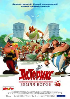 Box office français dans le monde - Décembre 2014