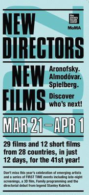 ニューヨーク New Directors New Films - 2012