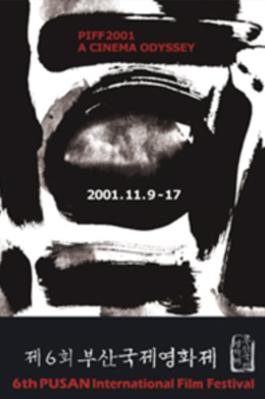 BIFF - 2001