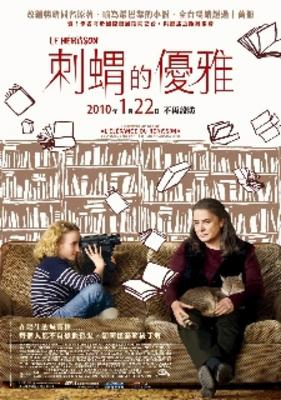 The Hedgehog - Poster - Taïwan