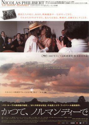 Retour en Normandie - Poster - Japon