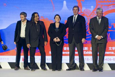 7° Panorama de Cine Francés en China