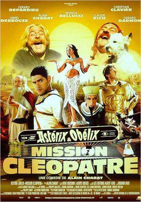 Asterix et Obelix, Mission Cleopatre / ミッション・クレオパトラ
