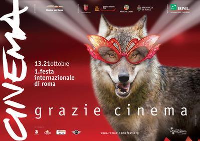 Fête du Cinéma de Rome - 2006