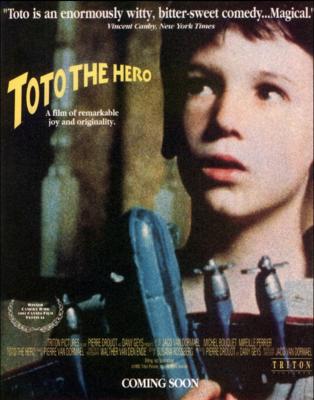 Toto le héros - USA