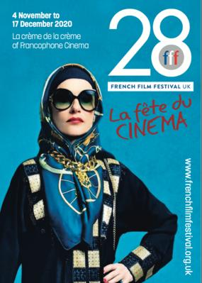 ロンドン-フレンチフィルムフェスティバルUK - 2020