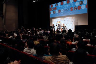 La Familia Bélier recibe el Premio del Público en el Festival de Cine Francés de JapónPrix du Public au Festival du Film Français au Japon