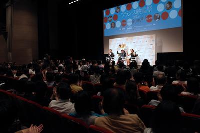 La Famille Bélier wins the Audience Prize at the French Film Festival in Japan