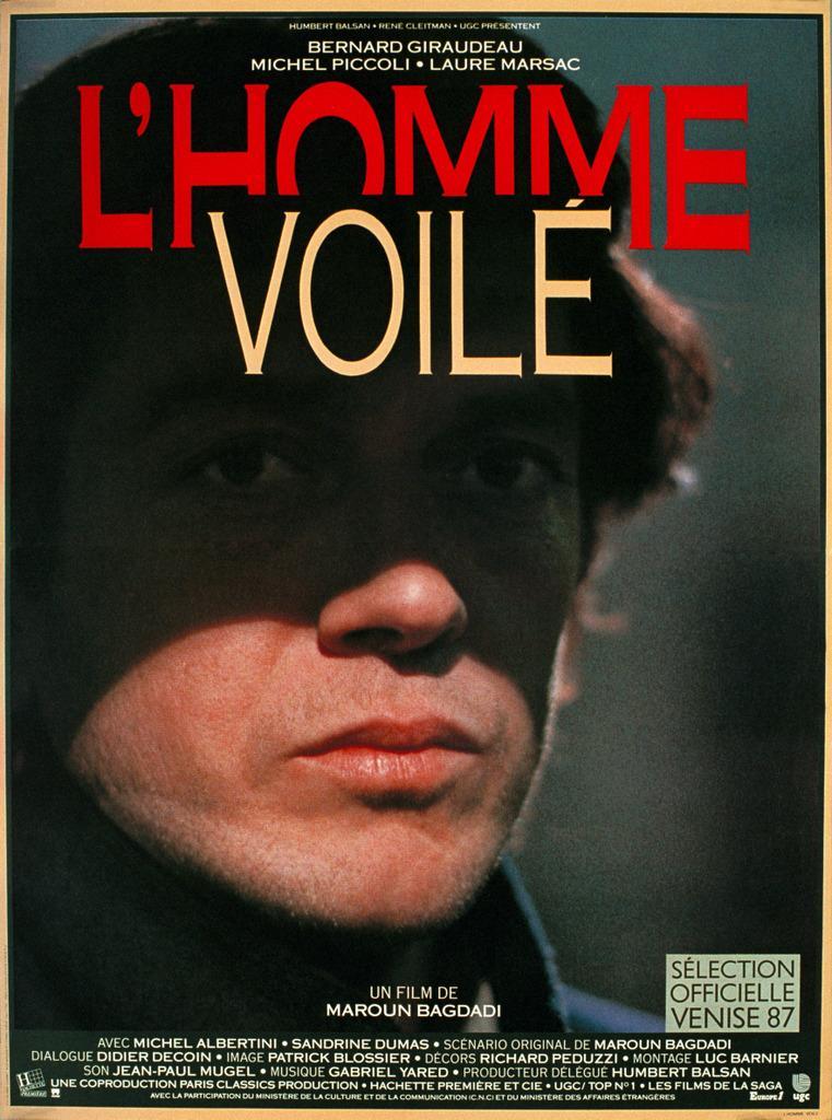 Mostra internationale de cinéma de Venise - 1987