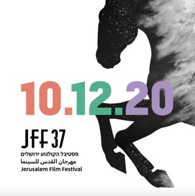 Jerusalem Film Festival - 2020