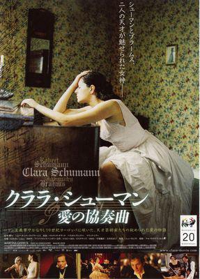 クララ・シューマン 愛の協奏曲 - Poster - Japon