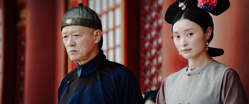 Jin Shi-Jye - © Evergrande Pictures co. LTD, Anna Sanders Films SFDC
