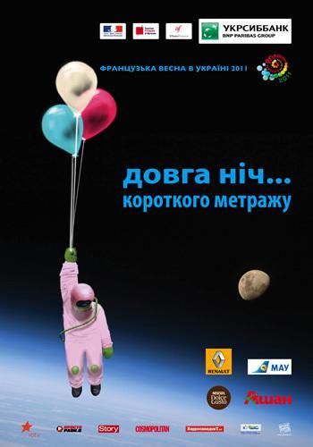 Primavera francesa en Ukrania