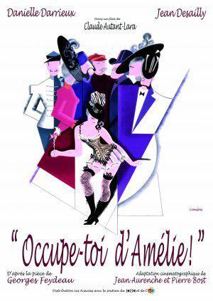 Etienne Decroux - Poster France