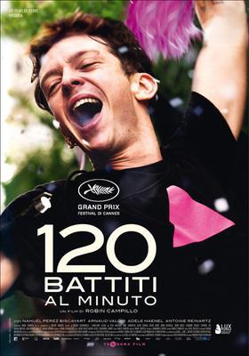 120 pulsaciones por minuto - Poster - Italy