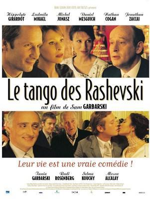 Tango Rashevski (Le)