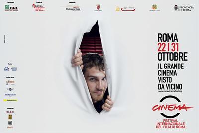 Fête du Cinéma de Rome - 2008
