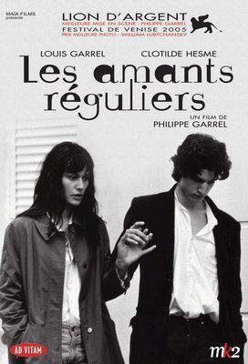 Les Amants reguliers / 恋人たちの失われた革命