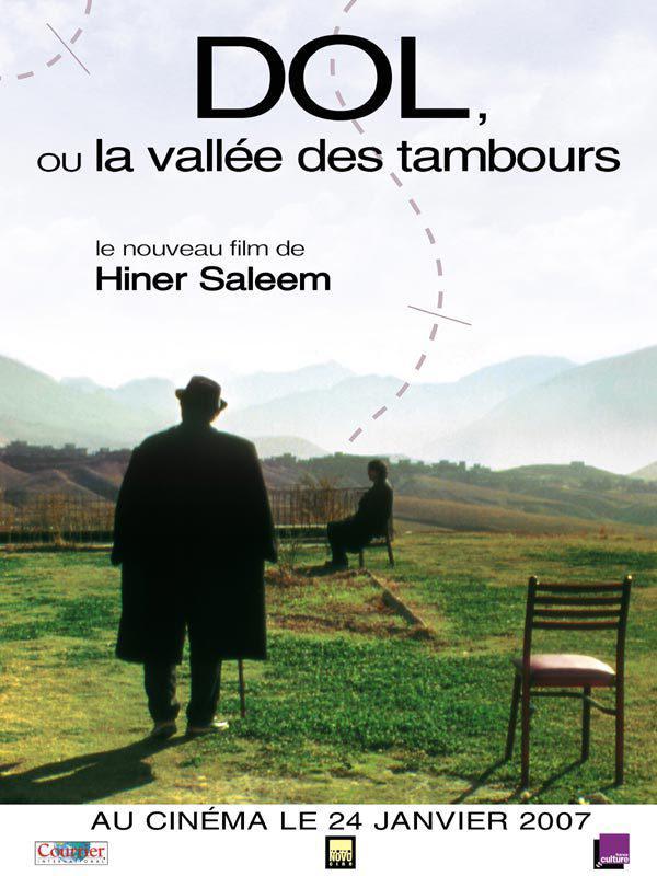 Hiner Saleem Production