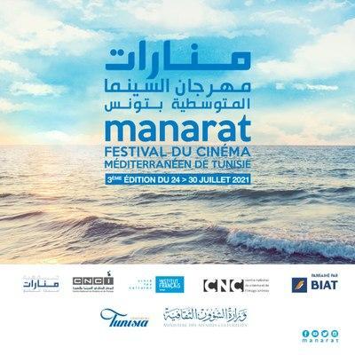 Festival du cinéma méditerranéen Manarat - 2021