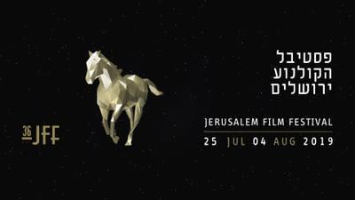 Jerusalem Film Festival - 2019