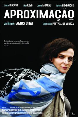 Désengagement - Poster - Brazil - © Pandora Filmes