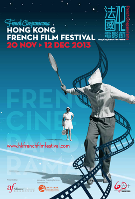 Hong Kong French Film Festival  - 2013