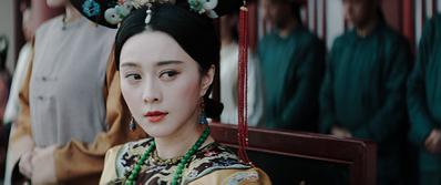 Fan Bing Bing - © Evergrande Pictures co. LTD, Anna Sanders Films SFDC