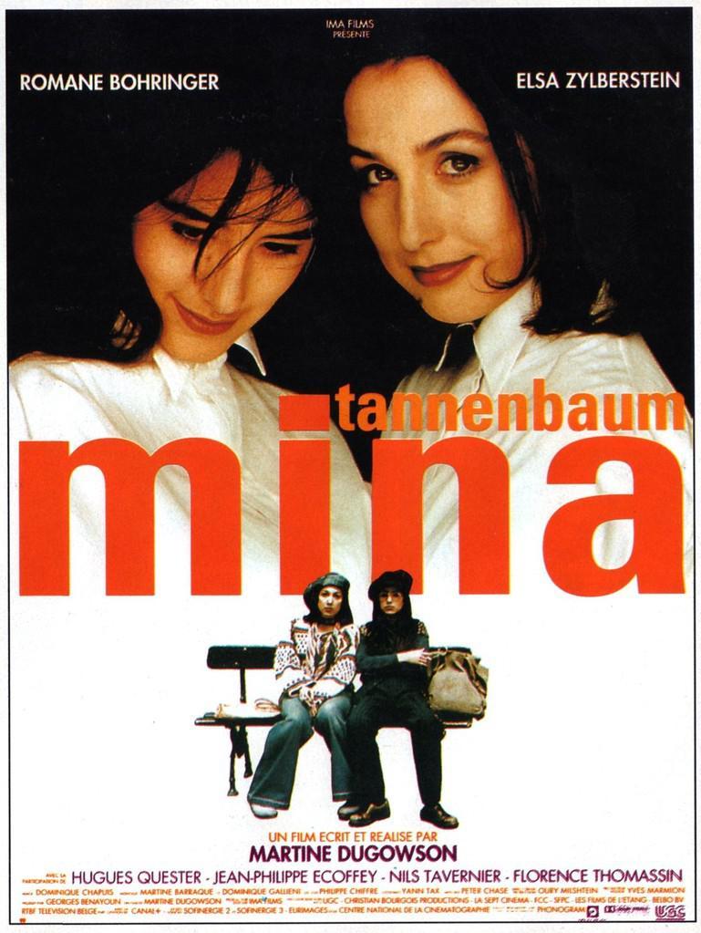 Festival de cine francés de Japón - 1994