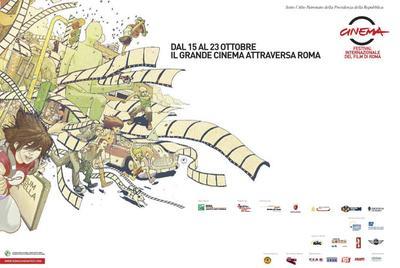 Fête du Cinéma de Rome - 2009