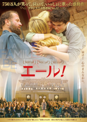 The Bélier Family - Poster Japon