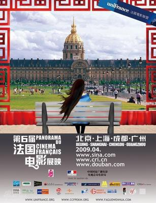 Panorama del Cine Francés de China - 2009