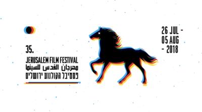 Jerusalem Film Festival - 2018