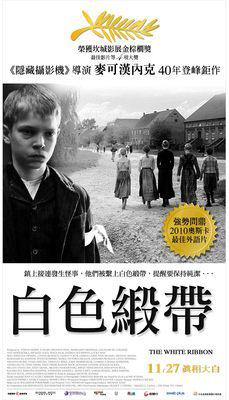 The White Ribbon - Poster - Taïwan